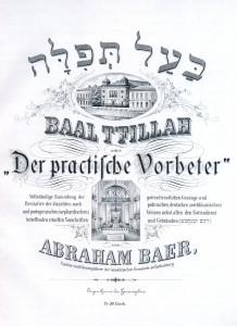 """""""Baal t'fillah oder Der practische Vorbeter"""" (1877), titelbladet"""