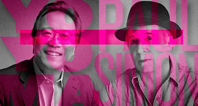 Polarpristagarna Ma och Paul Simon. Foto: Todd Rosenberg. Montage: Statens musikverk