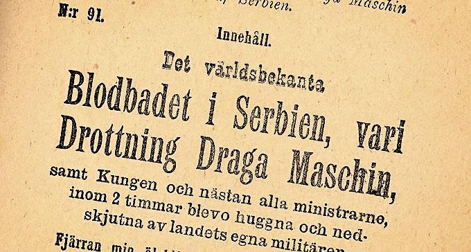 Bild på skillingtryck ur Svenskt visarkivs samling.