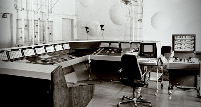 EMS studio 1980.